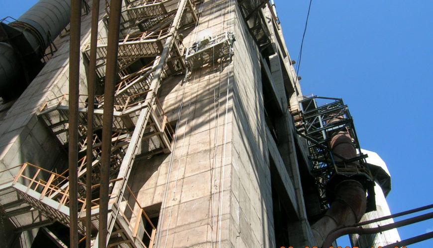 Akçansa Çimento Çanakkale Fabrikası