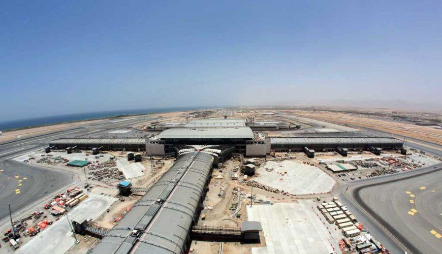 Muscat Uluslararası Havalimanı
